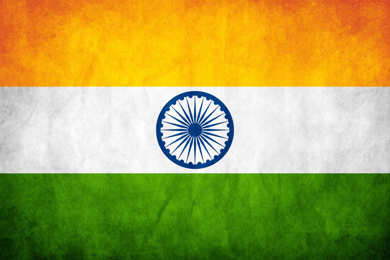 Памятка по Индии